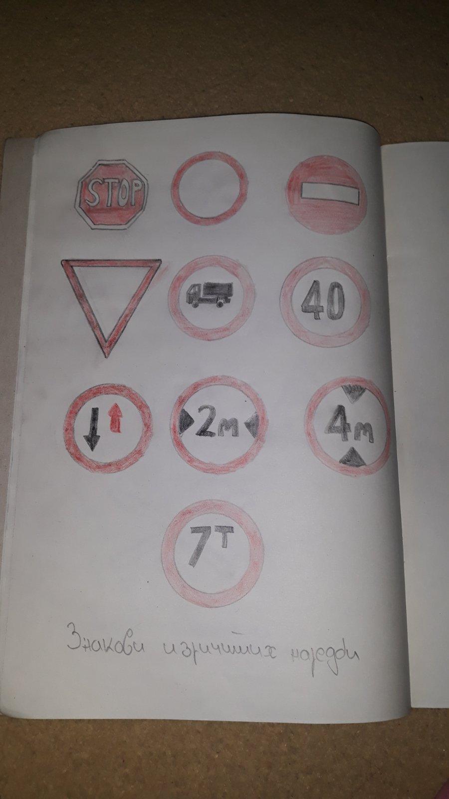 sneza75