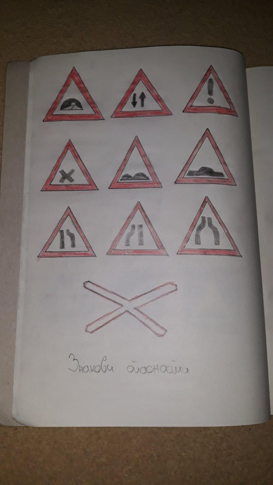 sneza50
